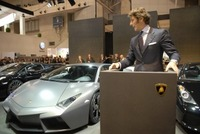 Lamborghini announces new record year