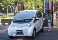 Mitsubishi i-MiEV - 900 pre-orders in one month