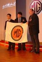MG Owners' Club supports MG sports car production at Longbridge