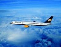 Icelandair launches new flights to northern Iceland