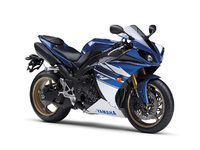 Yamaha launch Winter Health Check Plus campaign