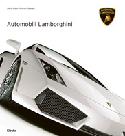 The Lamborghini story