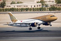 Gulf Air resumes flights to Najaf in Iraq