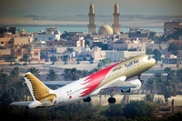 Gulf Air announces services to Aden and Colombo