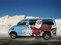 Flight free winter getaways with Wicked Campers