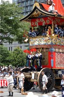 Kyoto festival will have extra symbolism this year