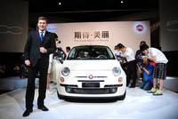 "Exclusive Fiat 500 ""First Edition"" disembarks in China"