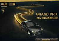 Proton announces Grand Prix VIP Challenge