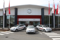 MG Sales Centre