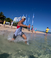Challenge yourself in tropical North Queensland