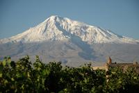 Armenia: Beyond the Silk Road