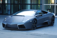 Ultra-rare £1million Lamborghini Reventon on sale at Motorexpo