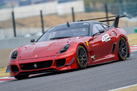 Ferrari Racing Days returns to Silverstone