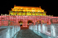China's winter wonderland