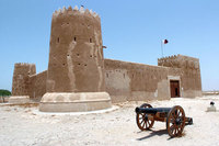 Experience the latest addition to the UNESCO World Heritage list in Qatar