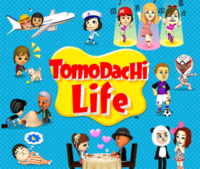 Tomodachi Life: Welcome version bundled with every full version of Tomodachi Life!