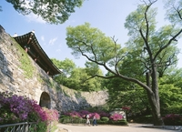 Namhansanseong Fortress, Korea's latest UNESCO World Heritage