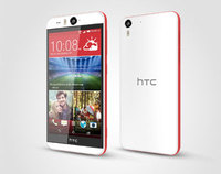 HTC Desire EYE: Simply the best selfies