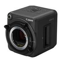 Canon ME20F-SH - Full HD colour video footage in extremely low light