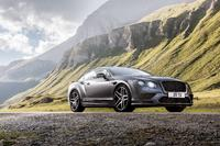 New Bentley Continental Supersports: The world's fastest four-seat car